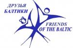 «Друзья Балтики»